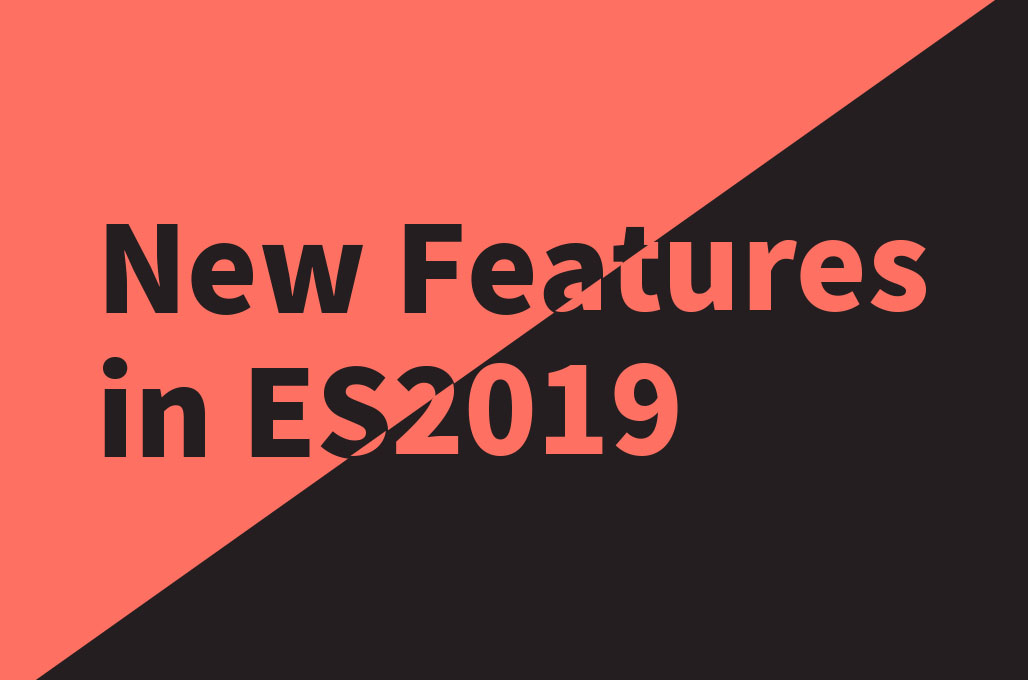 new features in es2019